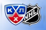 Звезды НХЛ могут заглянуть в Магнитогорск