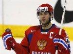 Алексей Морозов пропустит чемпионат мира по хоккею