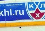 """Пражский """"Лев"""", донецкий """"Донбасс"""" и братиславский """"Слован"""" вступают в КХЛ"""