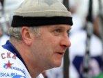 Алексей Гусаров стал одним из тренеров СКА