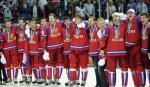 Сборная России по хоккею начнет следующий ЧМ матчем с Латвией