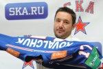 Илья Ковальчук назначен капитаном СКА