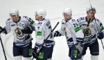 """ХК """"Амур"""", обыграв """"Кузню"""", прервал серию из шести поражений в КХЛ"""