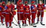 Женская сборная России по хоккею проиграла в третьем матче североамериканского турне