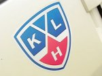 КХЛ сыграет в два круга и сохранит формат Матча звезд