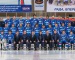 """""""Лада"""" вернется в КХЛ в 2014 году"""
