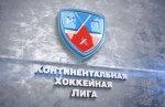KHL: названы имена лучших игроков 6 недели