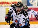 Хоккейную «Югру» пополнил нападающий сборной Чехии