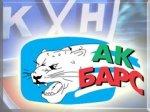 «Ак Барс» нанес «Кузне» девятое поражение подряд и вышел в лидеры КХЛ