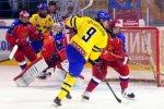 Юниорская сборная России по хоккею (U18) обыграла Швецию на Турнире пяти наций