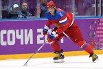 Овечкин раскритиковал игру сборной России против словенцев