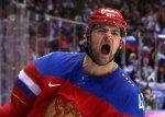 Канада подарила России шанс выиграть хоккейное золото