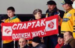 """Права на часть хоккеистов """"Спартака"""" перешли к КХЛ"""