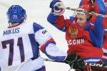 На «Еврочеллендже» словаки взяли реванш над россиянами