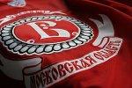 Главным тренером подольского «Витязя» стал 36-летний Олег Ореховский