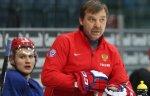 Знарок: новый формат хоккейного Евротура позволит подвести сборную к ЧМ в хорошей форме