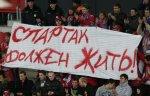 Тюриков станет новым главным тренером МХК «Спартак»