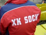 Спортивный директор ХК «Сочи»: Удовлетворены составом для дебюта в КХЛ
