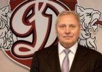 Рижское «Динамо» задержит выплату зарплаты своим игрокам