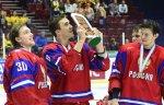 Стал известен состав сборной России по хоккею на молодежный чемпионат мира в Канаде