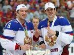 Четыре российских хоккеиста примут участие в Матче всех звезд НХЛ