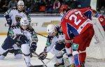 Стали известны пары первого раунда плей-офф КХЛ