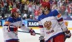 Сборная России по хоккею блестяще сыграла против США в полуфинале ЧМ - Мутко