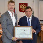 Сергею Бобровскому вручили диплом Олимпийского комитета России