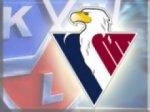 КХЛ: Участие «Слована» в предстоящем сезоне по-прежнему под вопросом