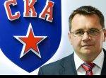 Новым главным тренером СКА назначен Андрей Назаров