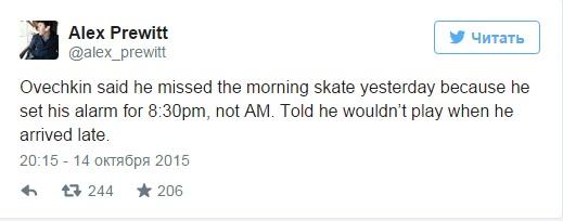 """СМИ: Овечкин не сыграл с """"Сан-Хосе"""" из-за того, что проспал раскатку"""