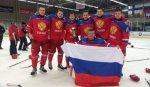 Юниорская сборная России по хоккею обыграла шведов на Турнире четырех наций