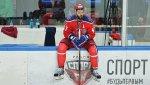 Радулов не попал в состав сборной России по хоккею на чемпионат мира