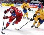 Сборная России по хоккею обыграла шведов в матче чемпионата мира — 4:1