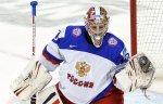 Шестеркин займет место в воротах сборной России по хоккею в матче с чехами