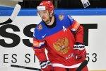 Объявлено имя капитана сборной России по хоккею на ЧМ-2017