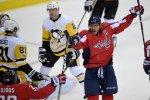 """Шайба Овечкина не спасла """"Вашингтон"""" от поражения в матче НХЛ с """"Питтсбургом"""""""