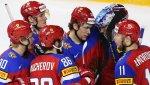 Олимпийская сборная России по хоккею выиграла Кубок Германии