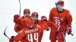 Хет-трик Капризова помог сборной России по хоккею разгромить Словению на ОИ