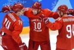 Россия победила Чехию и впервые за 20 лет вышла в финал Олимпийских игр