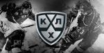 КХЛ представила состав конференций и дивизионов на сезон-2018/19