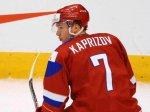 Капризов номинирован на звание лучшего молодого хоккеиста Европы